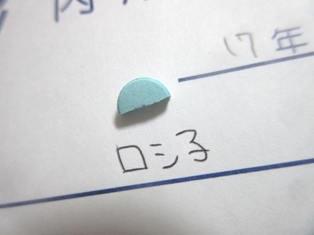 ロシ子の抗生剤。