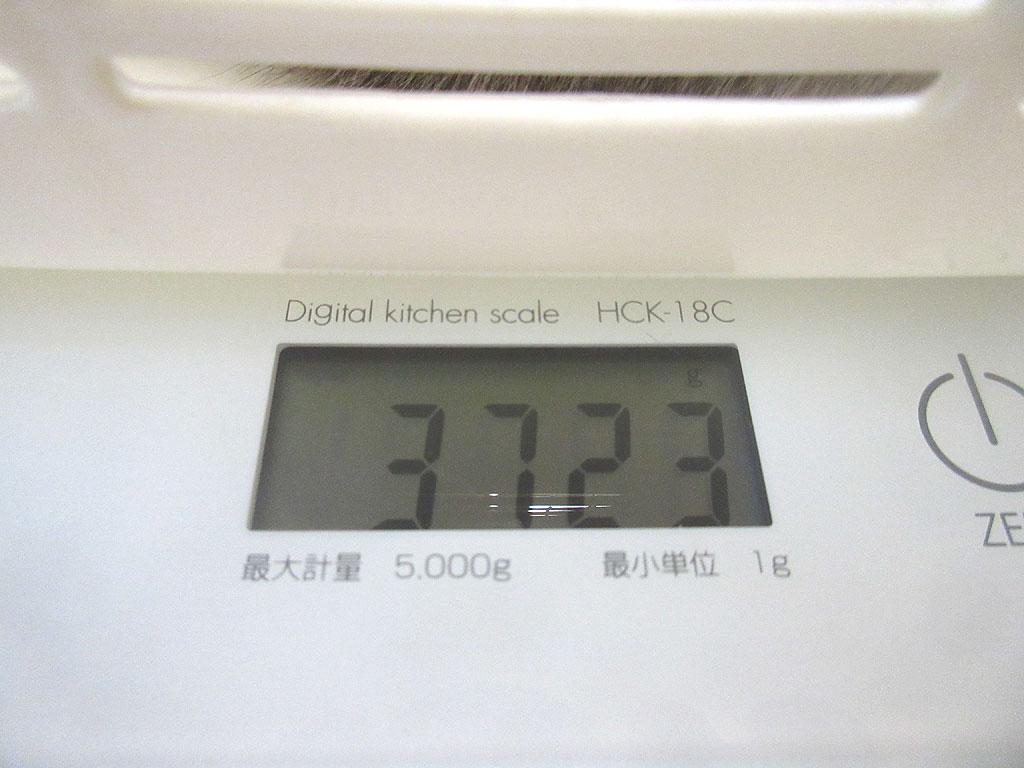 ロシ子の体重は3,723gでした。