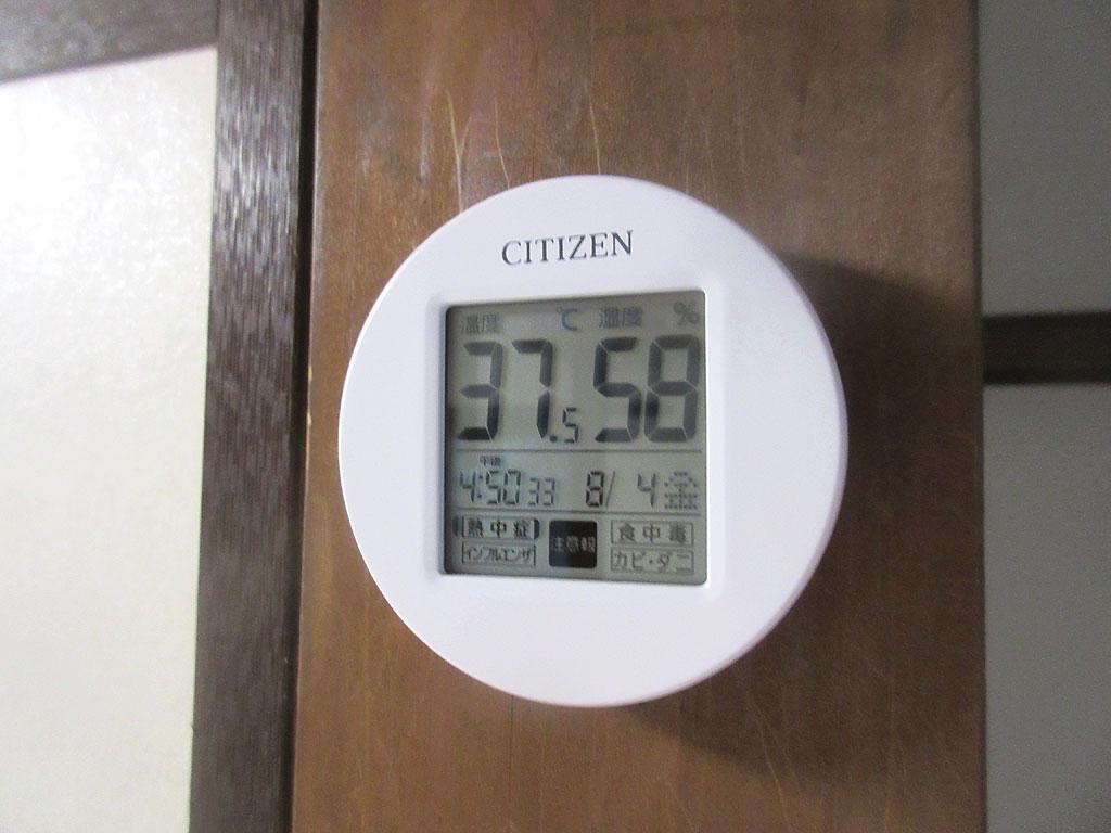 この日は暑かった。