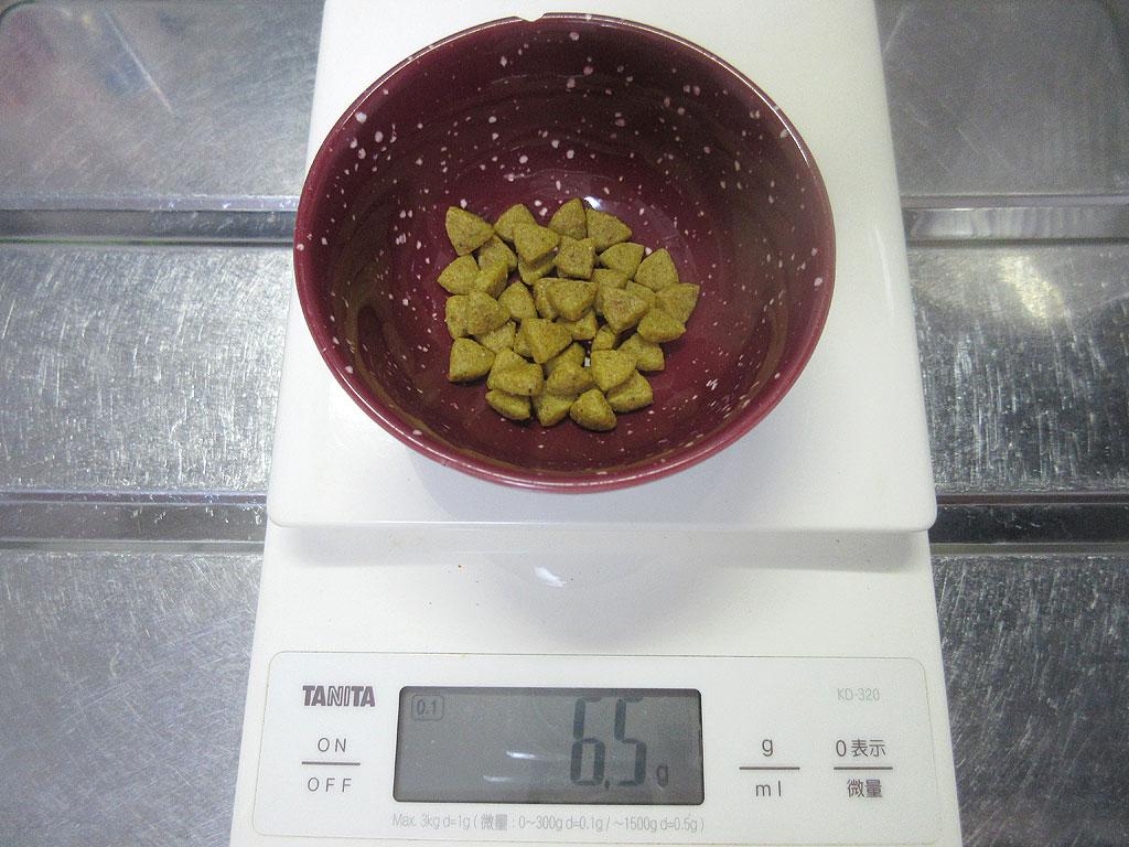 ロシ子の食べた量をチェック。