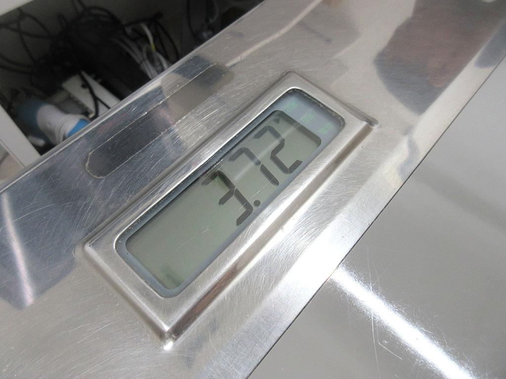 ロシ子の体重は3.72kg。