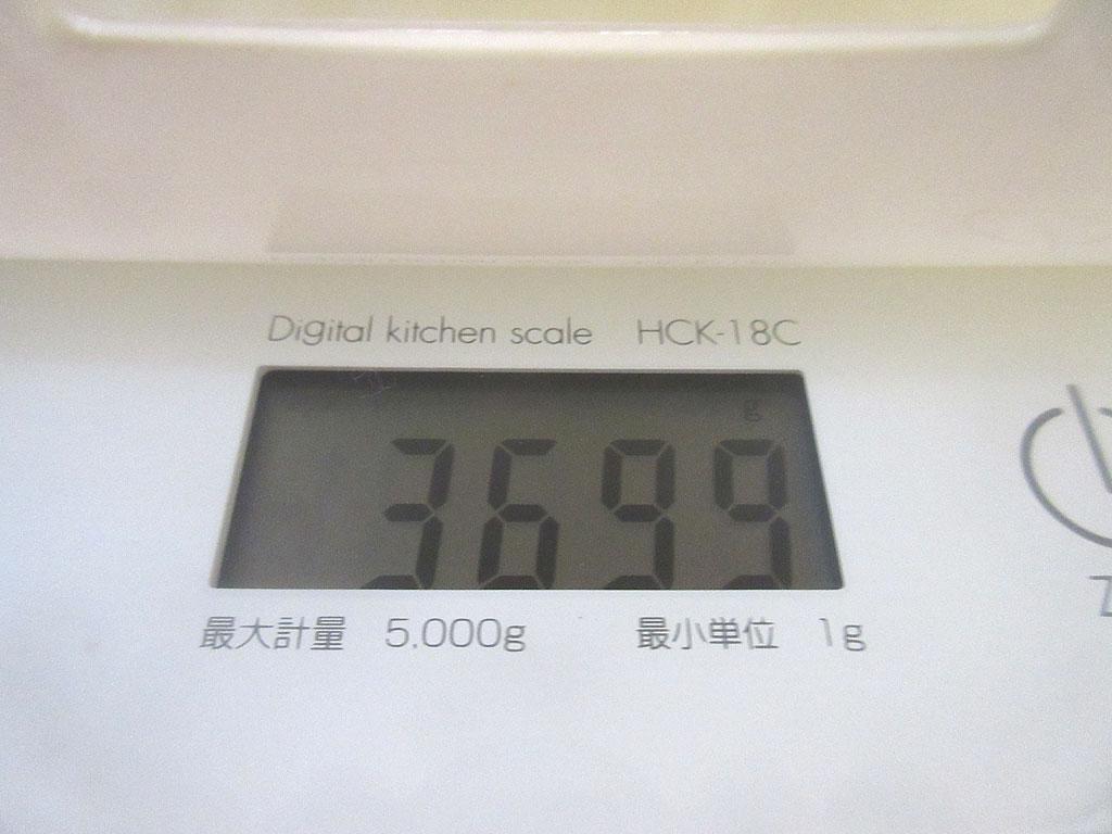 ロシ子の体重は3,699g。