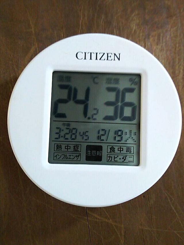 2階の室温は24℃。