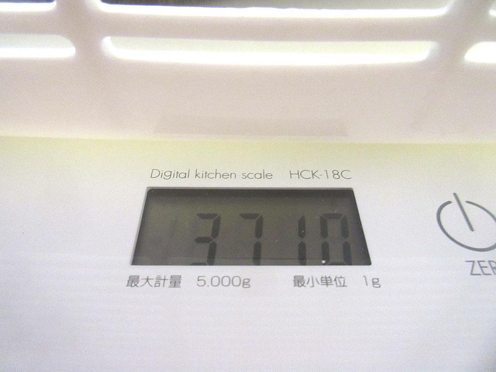 ロシ子の体重は3,710gだったけど...。