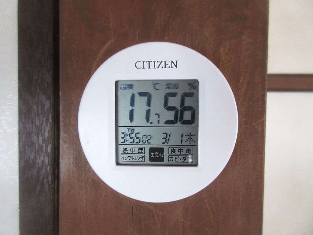 暖かかった我が家の2階。