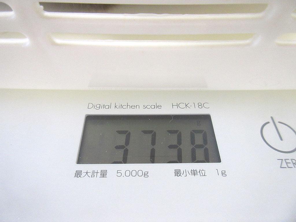 ロシ子の体重がちょっと減った。