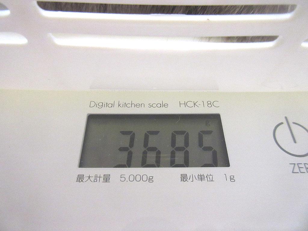 ロシ子の体重が少し増えた。