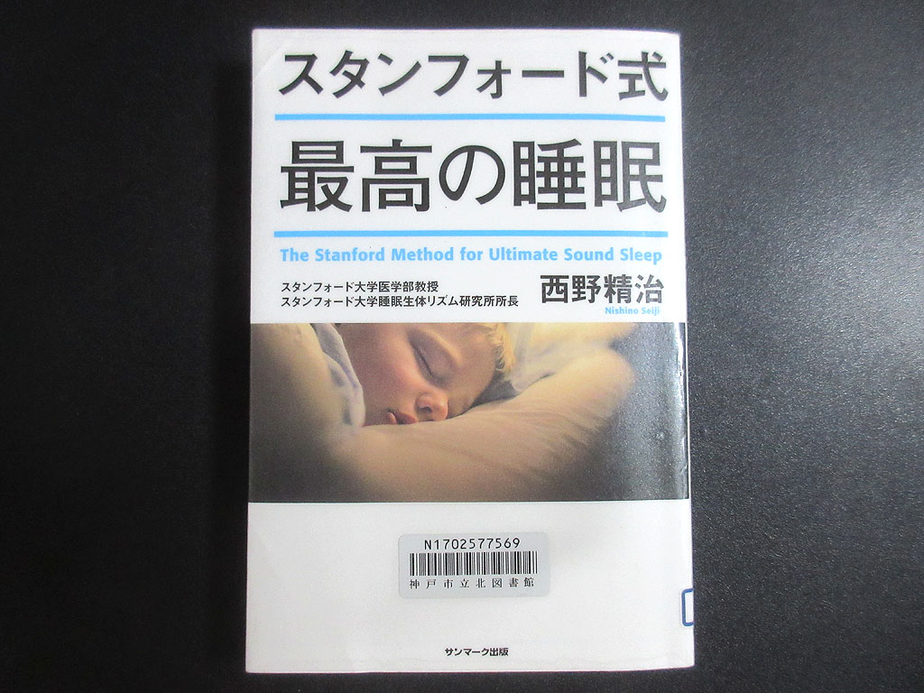 ロシ子パパの読書。