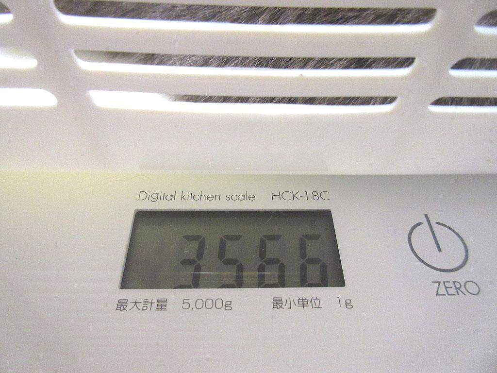 ロシ子の体重は3、566g。