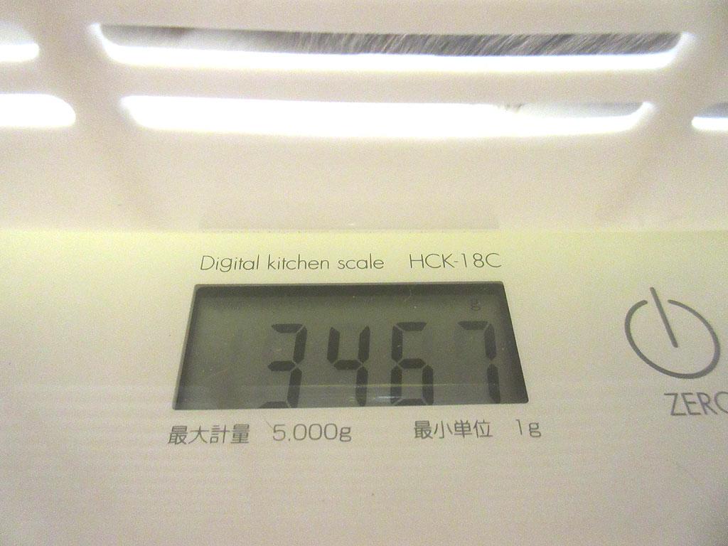 ロシ子の体重は3,467gだった。