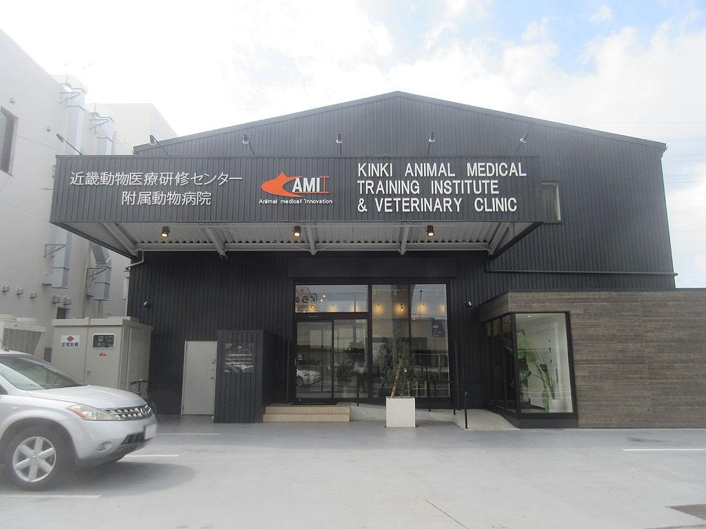 スムーズに動物病院に着きました。