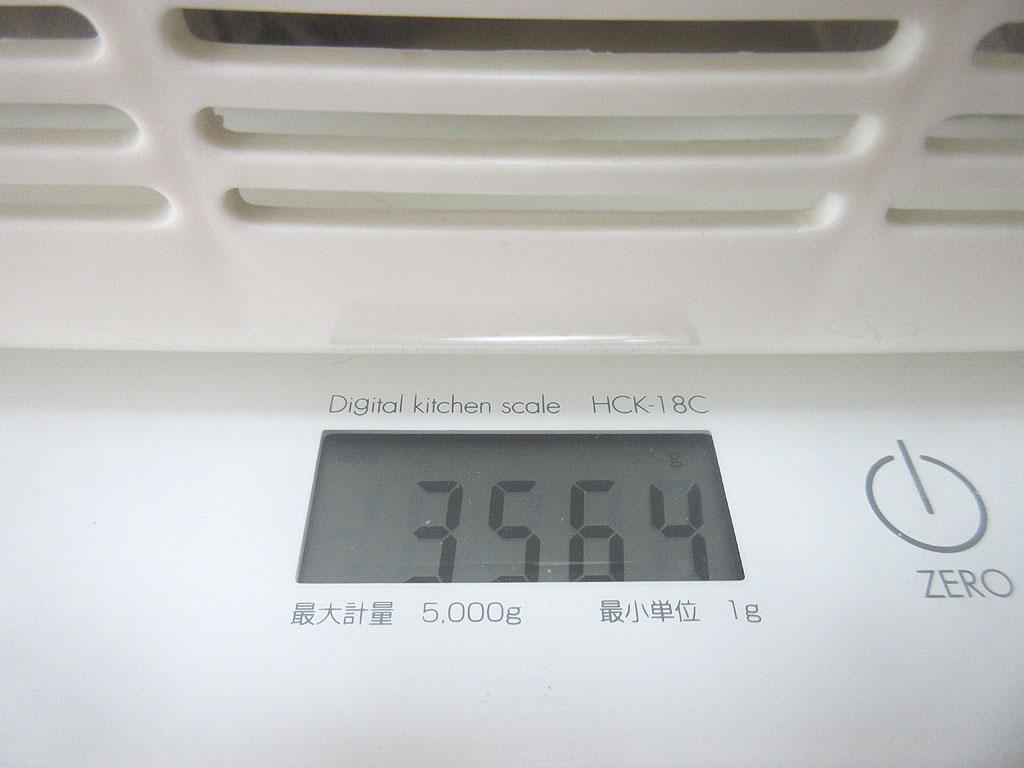 ロシ子の体重は順調です。