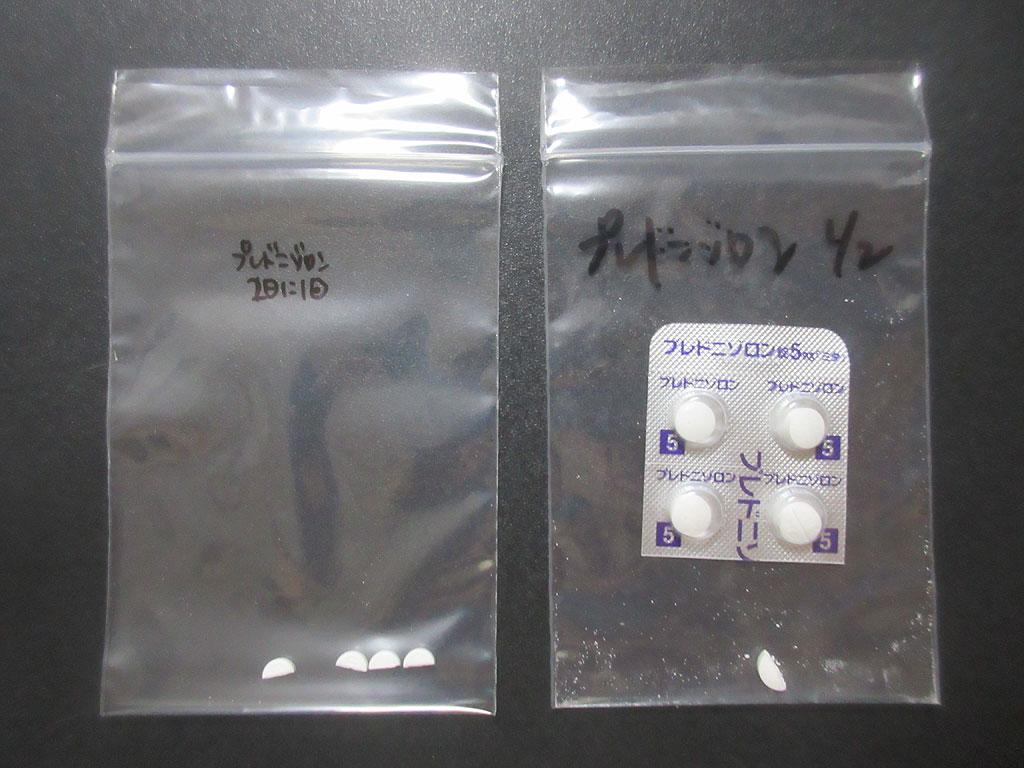 2種類のプレドニゾロン。
