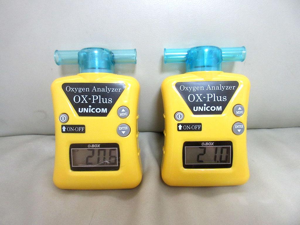酸素濃度計の濃度を比較。