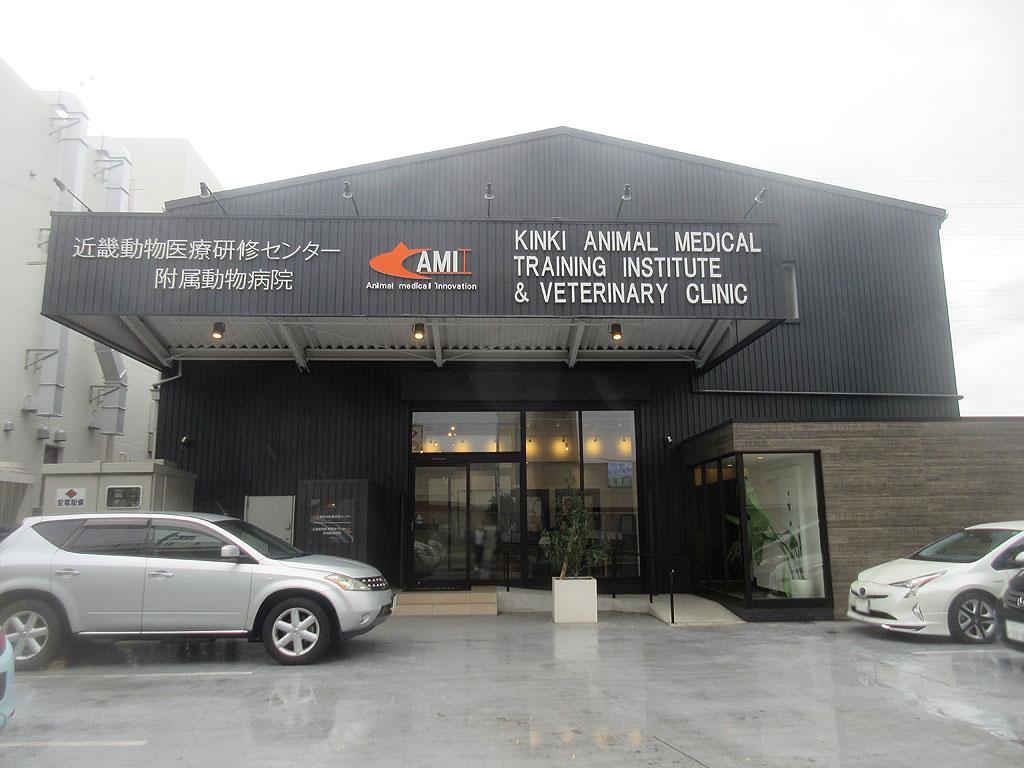 ロシ子を動物病院へ。