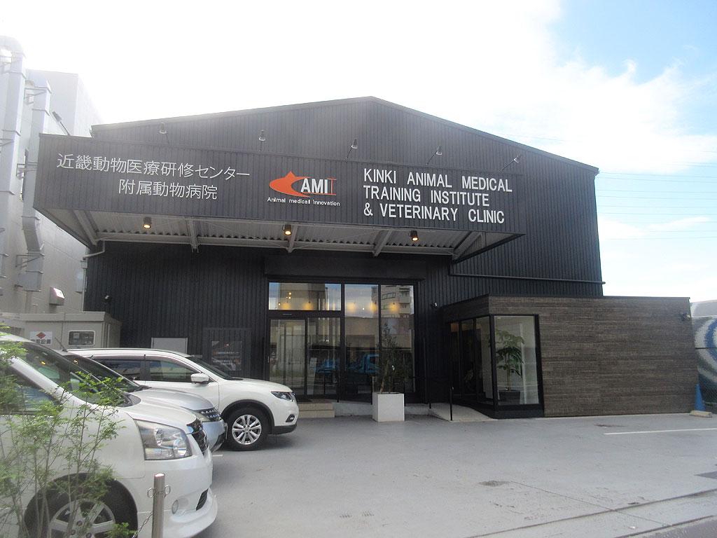 2次診療の動物病院へ。