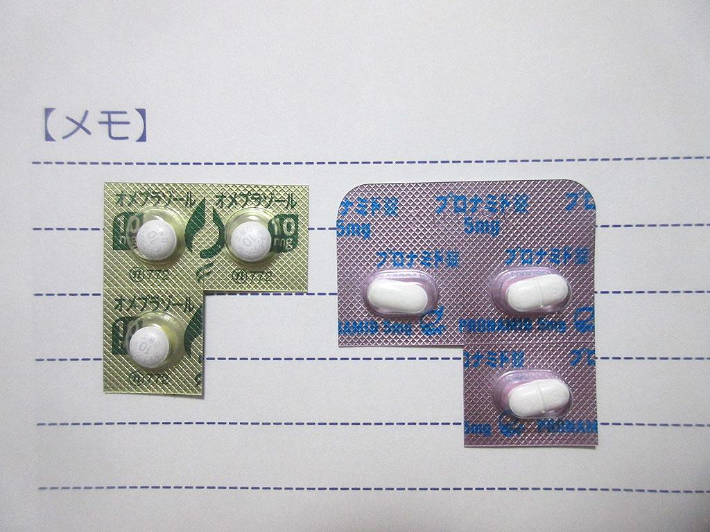 ロシ子の胃薬。