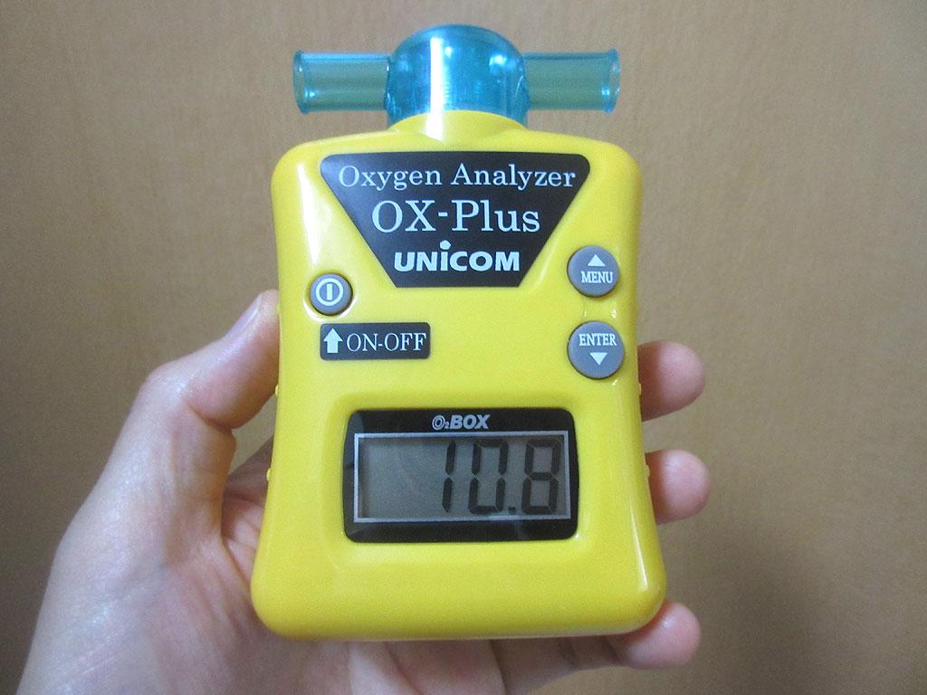 酸素濃度計の不具合。
