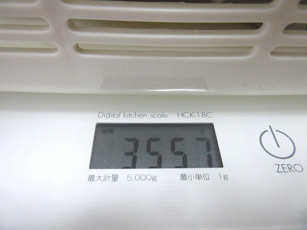 ロシ子の体重は3,557gでした。