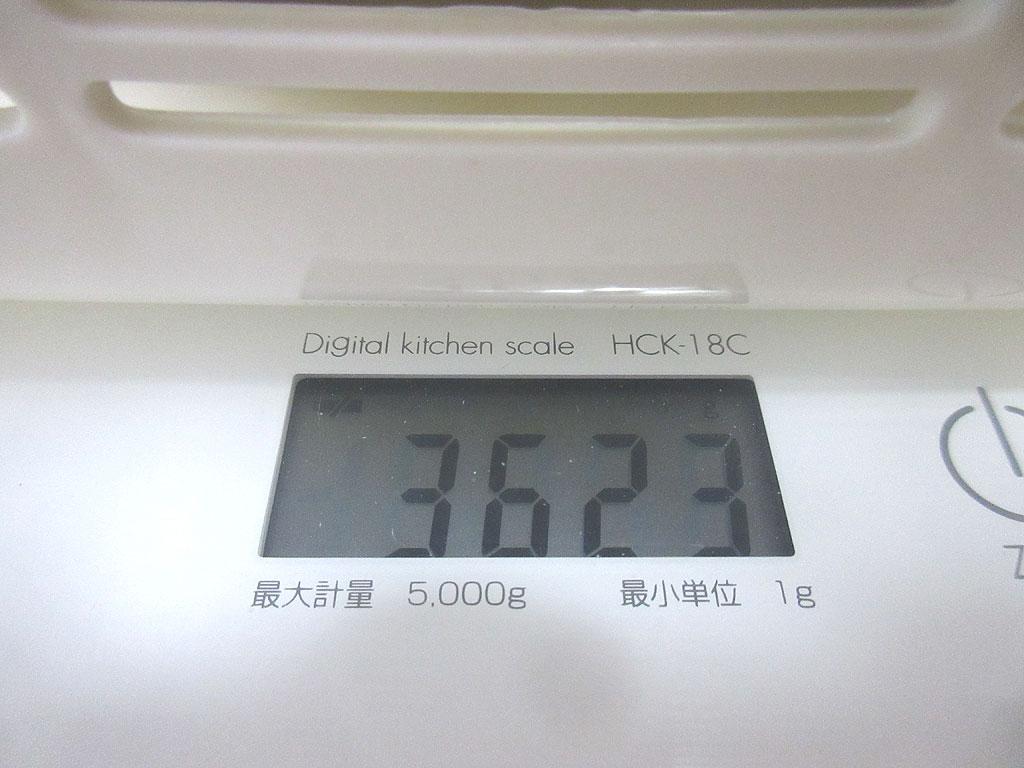 ロシ子の体重は3,623gでした。