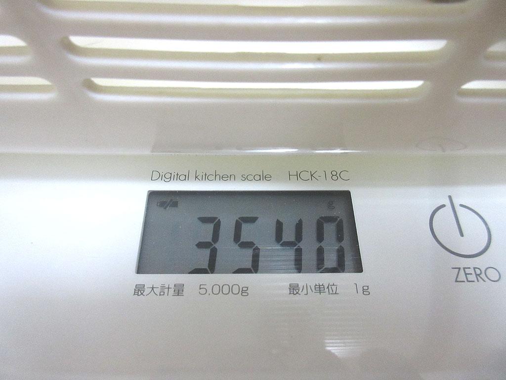 昨日のロシ子は3,540g。