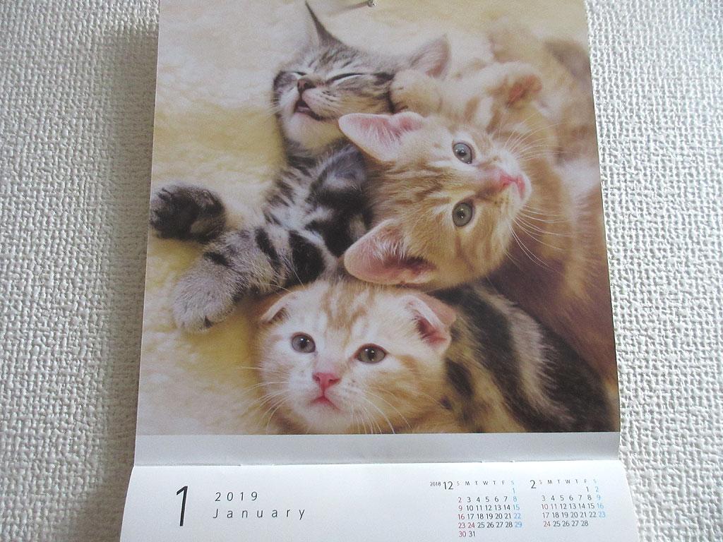 カレンダーは年越し。