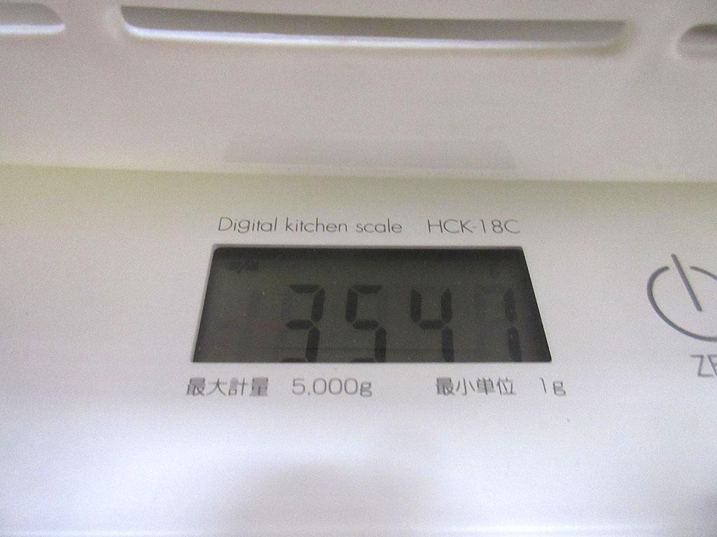 昨日のロシ子の体重は3,541g。