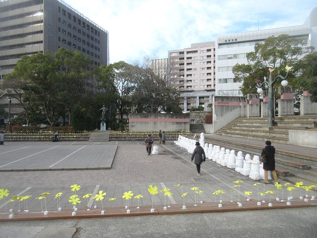 神戸の東遊園地。