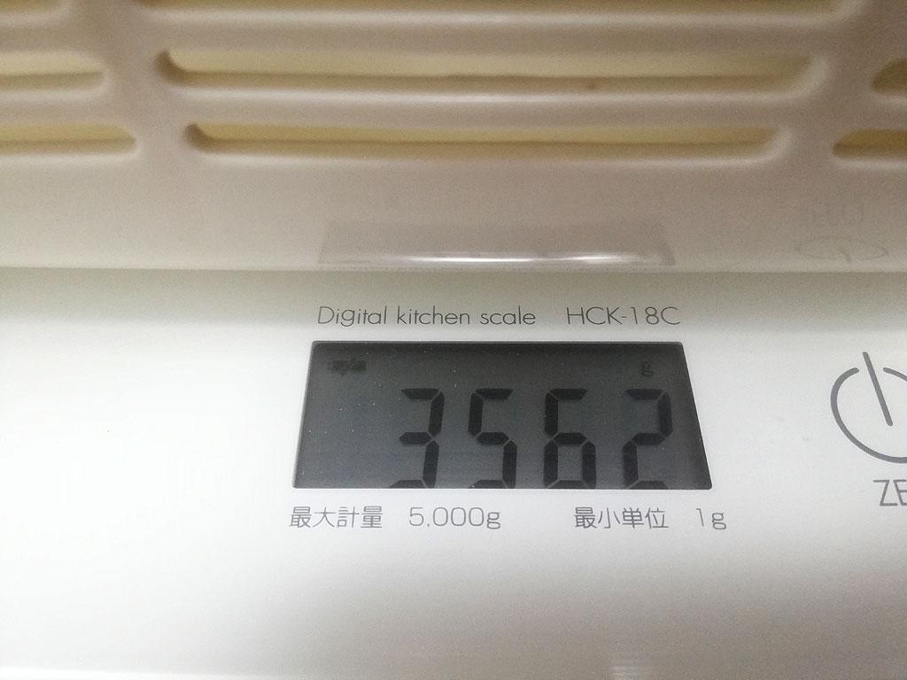 ロシ子の体重は3,562g。