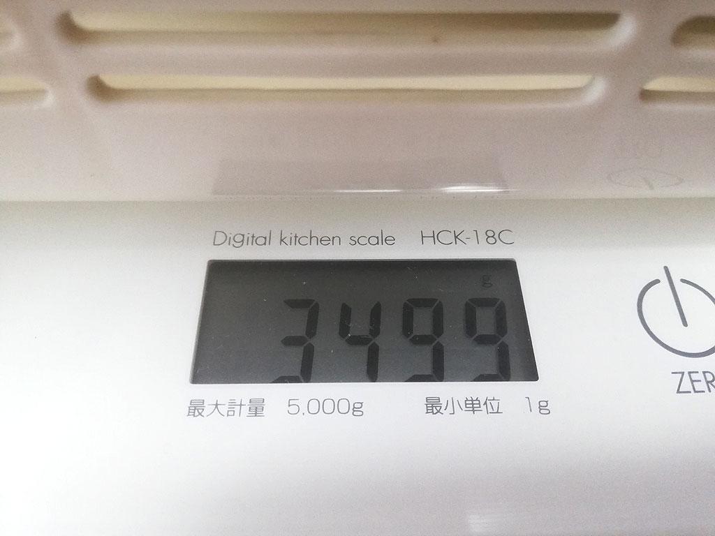 3,499g。