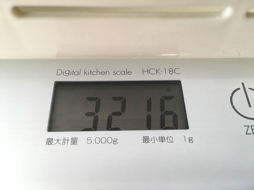 iPhone-20190508_0845-2