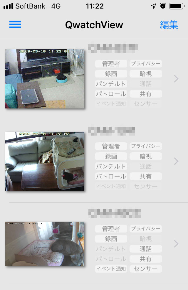 iPhone-20190510_1121-1