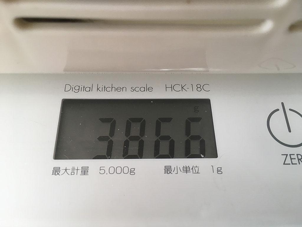 iPhone-20190619_0822-2