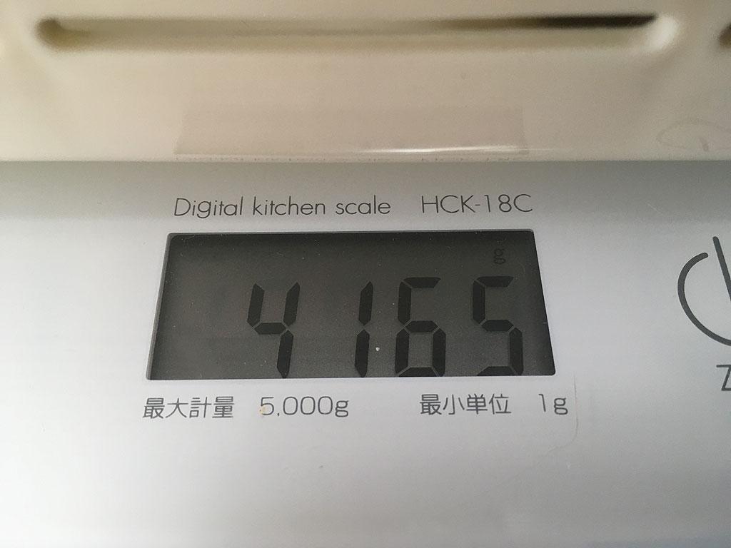 iPhone20191016_0823-2