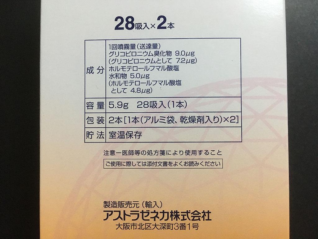 iPhone20191026_1133-5