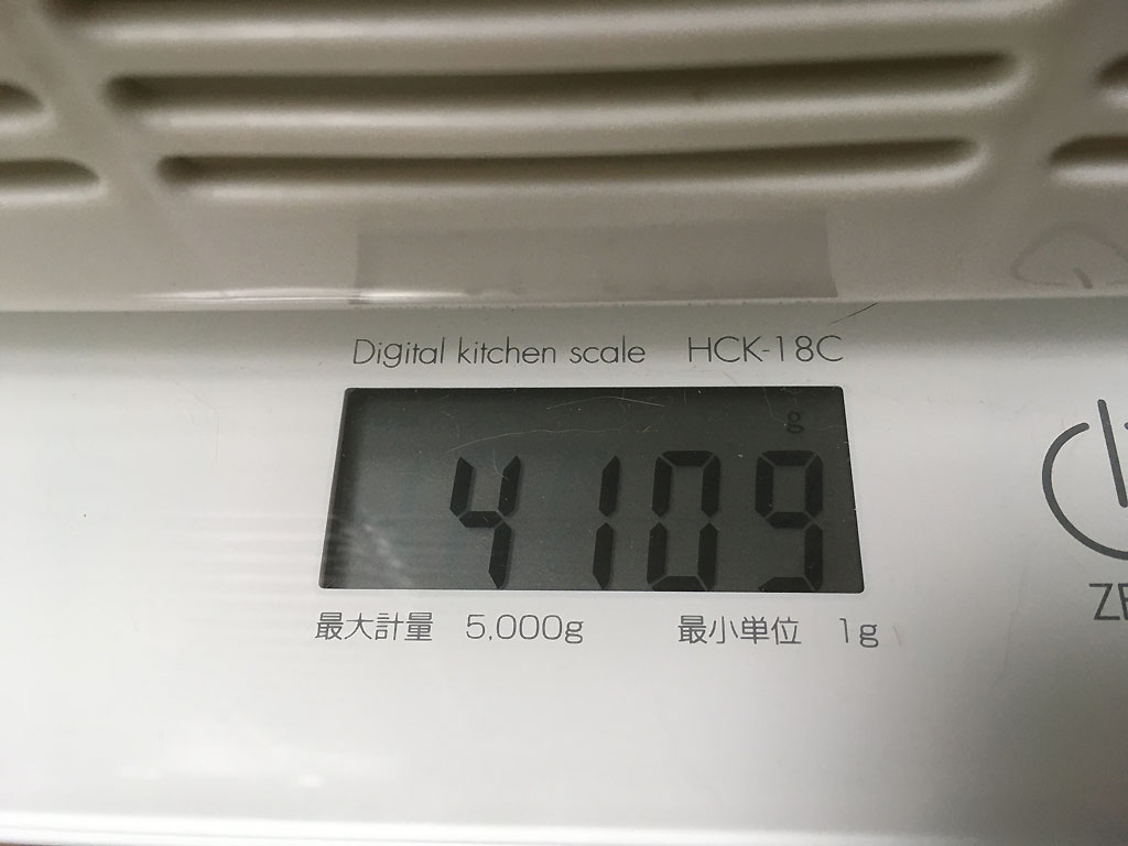 iPhone20191211_0812-2