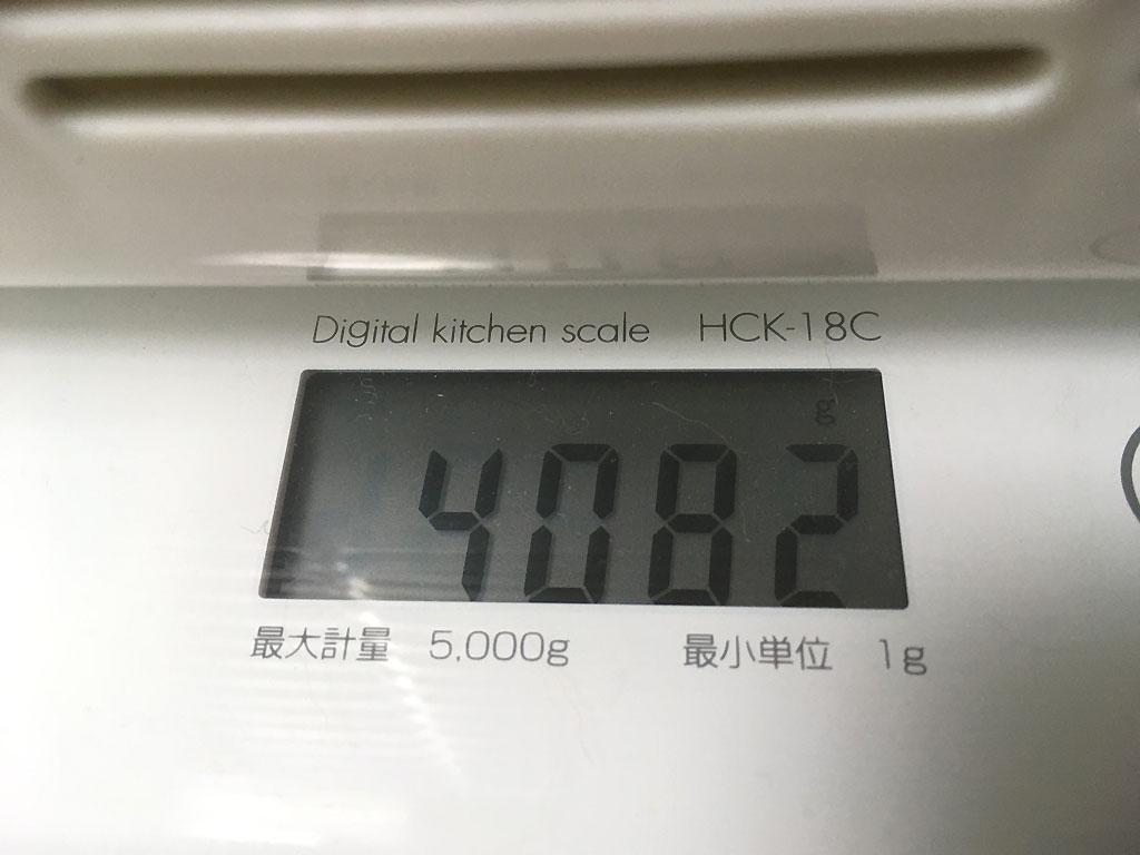 iPhone20191218_0823-2